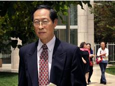 Dongfan 'Greg' Chung