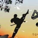 South Korean spy game graphics